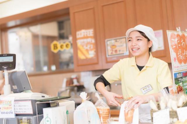 スマイルベーカリー Bee裾野店の画像・写真